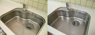 sink090727.jpg