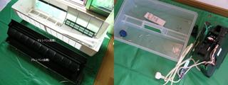 parts090901.jpg