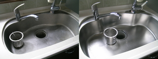 sink090909.jpg