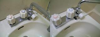bath100118.jpg