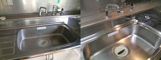 sink091116.jpg