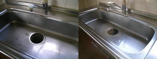 sink100326.jpg