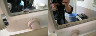 mirror100419.jpg