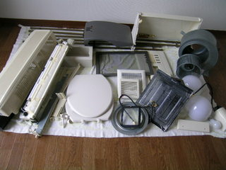 parts100423.JPG