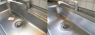 sink100406.jpg