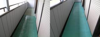 veranda100611.jpg