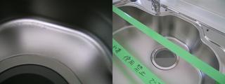 100716-sink.jpg