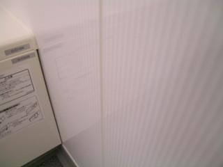 100722-wall.jpg