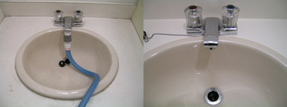 110405-washbowl.jpg