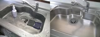 110411-sink.jpg