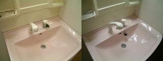 110419-washbowl.jpg
