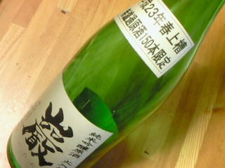 1106-iwao.jpg