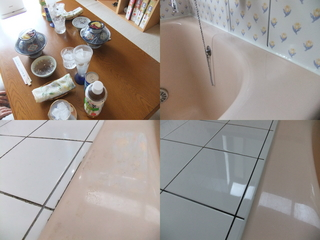 110909-bath3.jpg