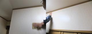111220-wall.jpg
