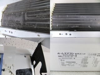 120109-aircon2.jpg