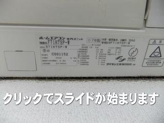 120111-aircon.jpg
