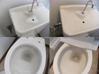 120413-toilet.jpg