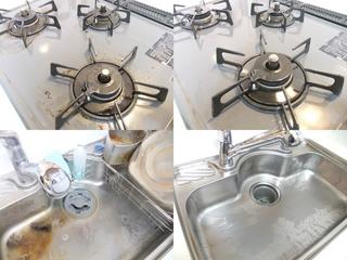 120804-kitchen.jpg