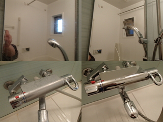 121129-bathroom3.jpg