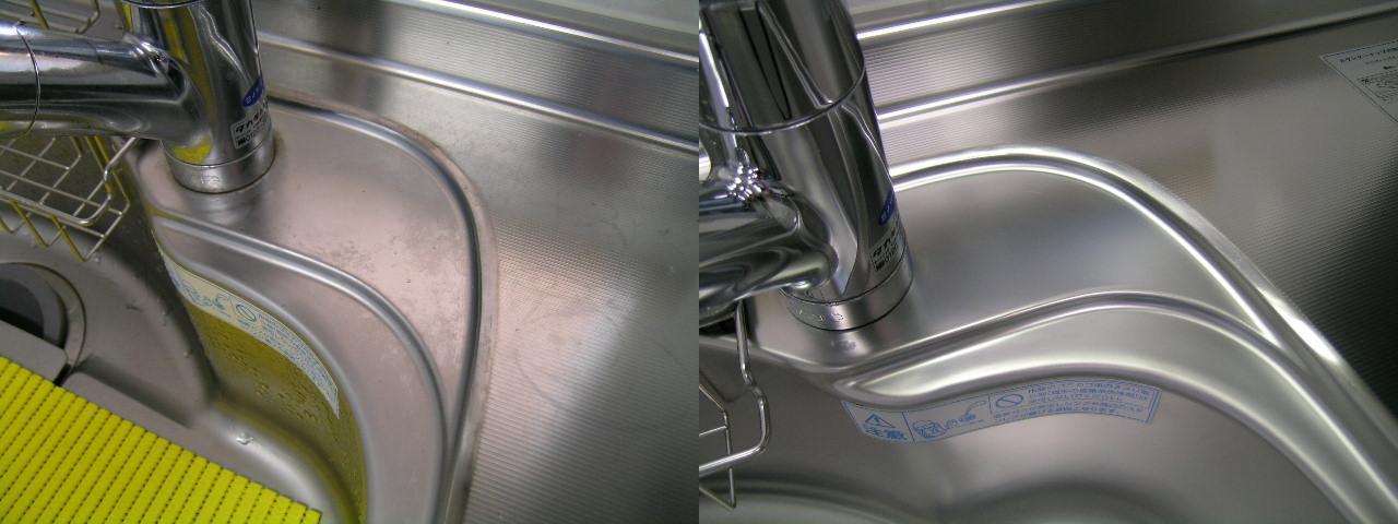 http://ajras.net/images/100722-sink.jpg