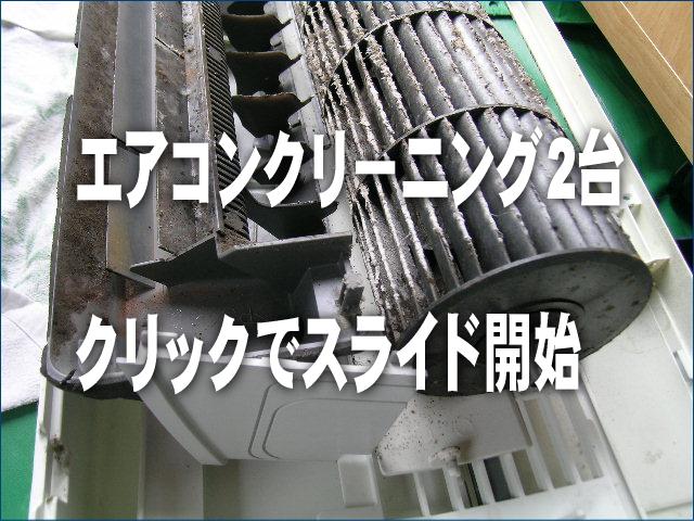 http://ajras.net/images/101101-parts.jpg