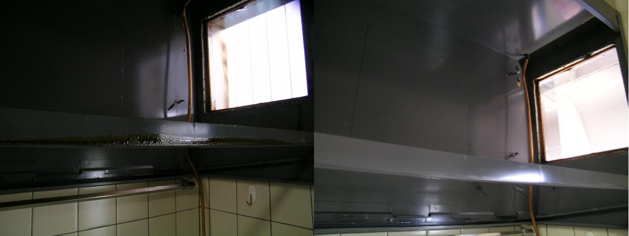 http://ajras.net/images/101123-hood3.jpg