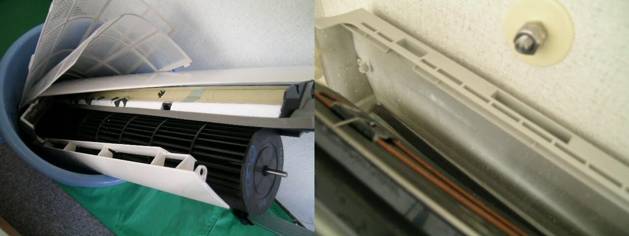 http://ajras.net/images/101130-aircon3.jpg