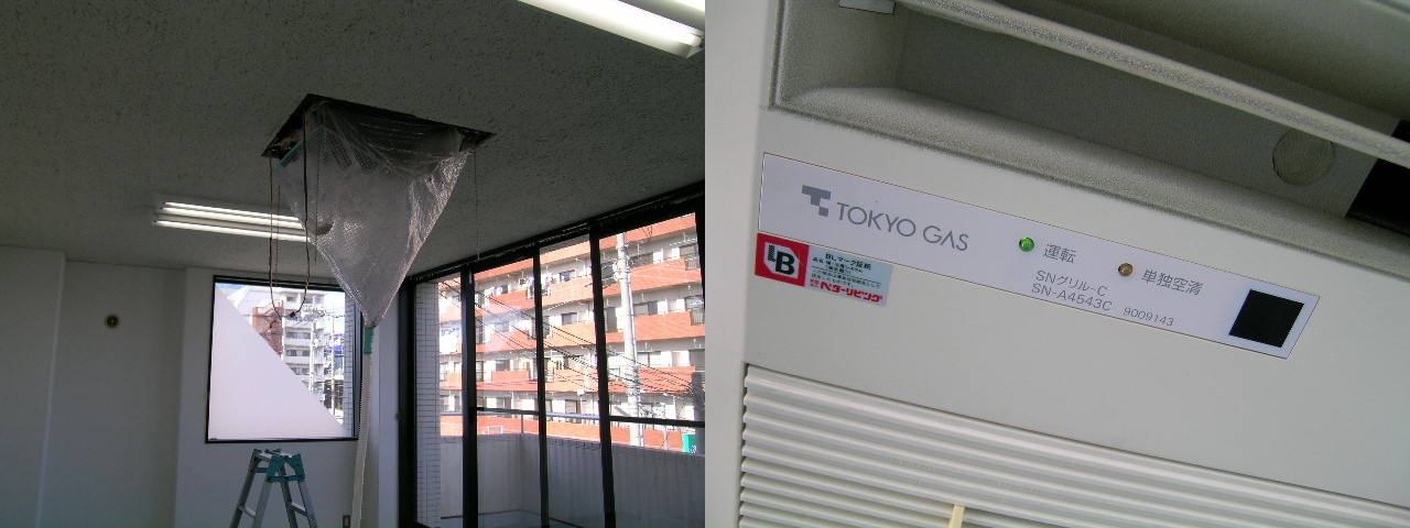 http://ajras.net/images/110107-aircon3.jpg