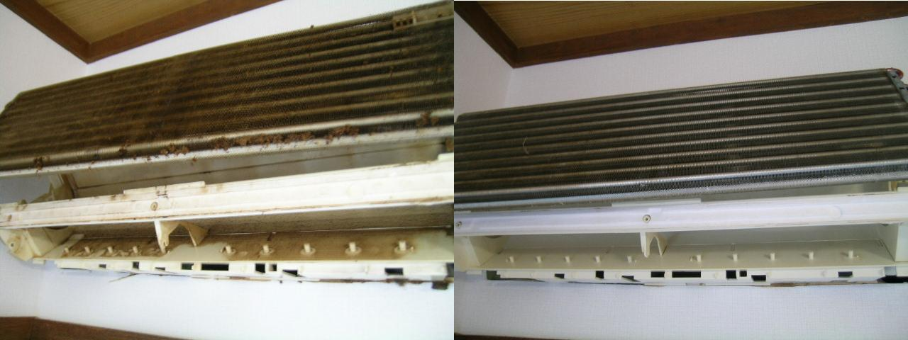 http://ajras.net/images/110117-aircon2.jpg