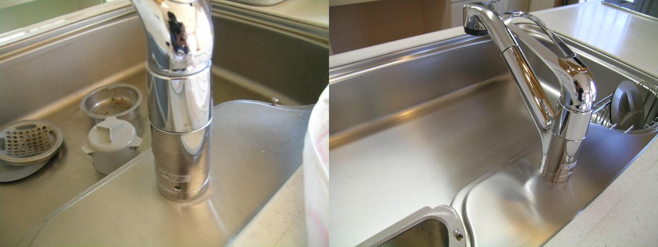 http://ajras.net/images/110404-sink.jpg