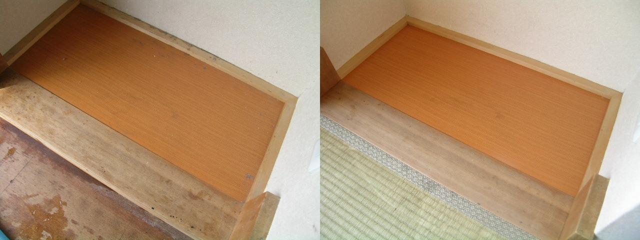 http://ajras.net/images/110411-tokonoma.jpg