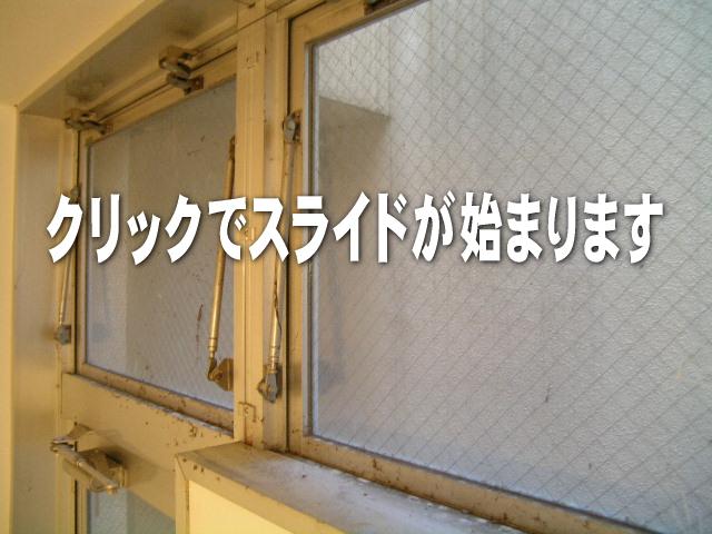 http://ajras.net/images/110413-window.jpg