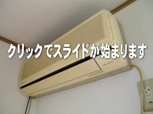 http://ajras.net/images/110425-aircon.jpg