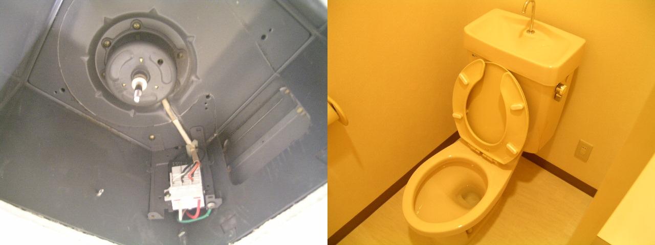 http://ajras.net/images/110530-toilet.jpg
