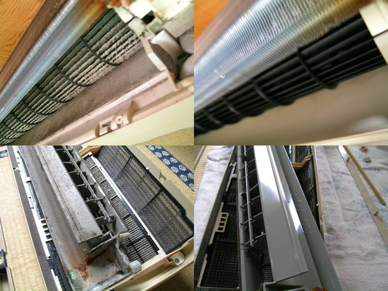 http://ajras.net/images/110531-aircon2.jpg