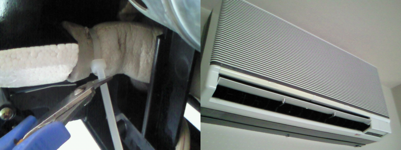 http://ajras.net/images/110607-aircon.jpg