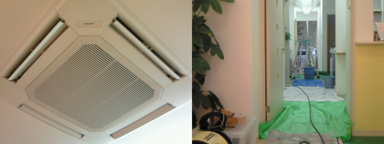 http://ajras.net/images/110609-aircon1.jpg