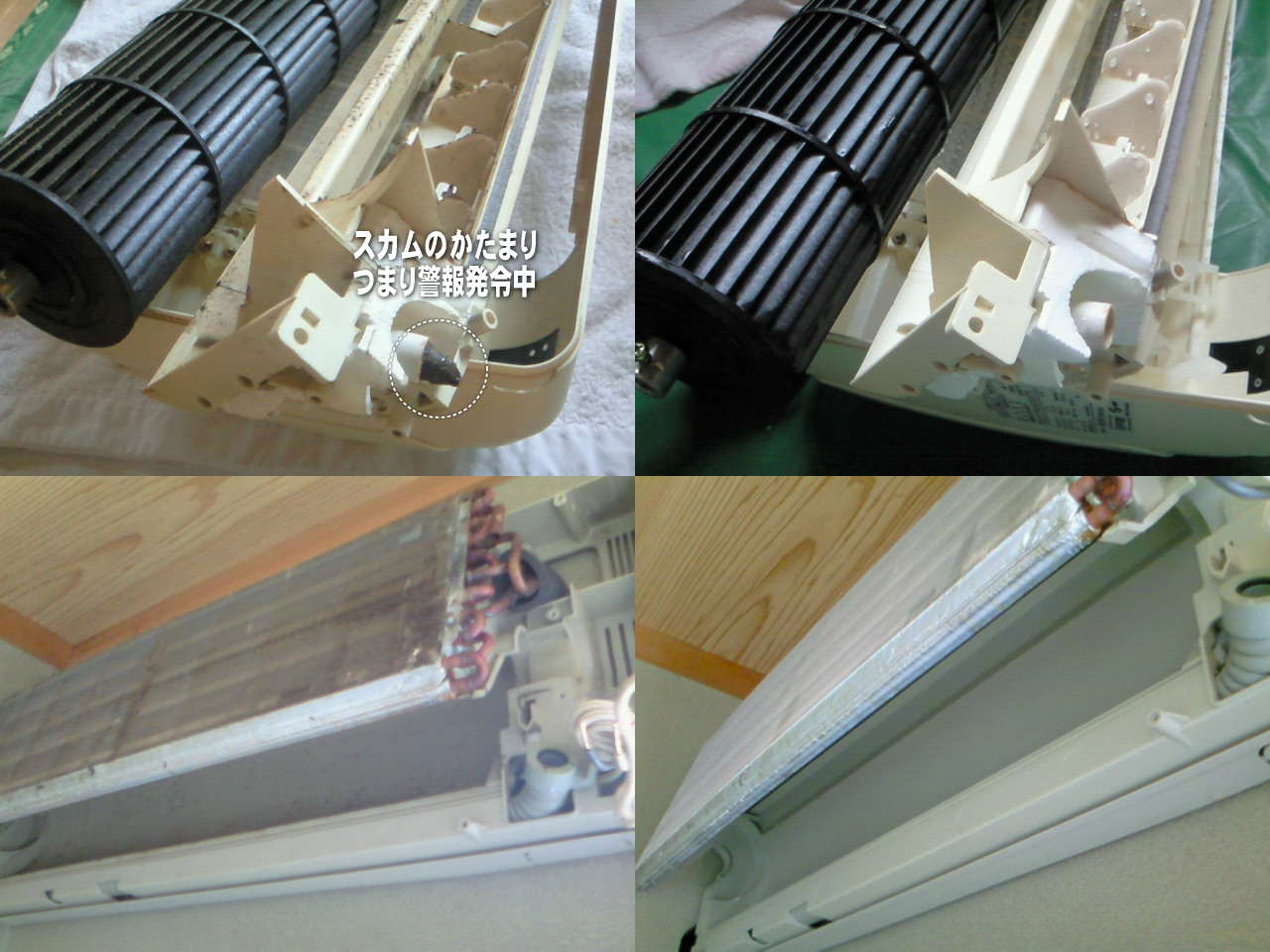 http://ajras.net/images/110614-aircon1.jpg