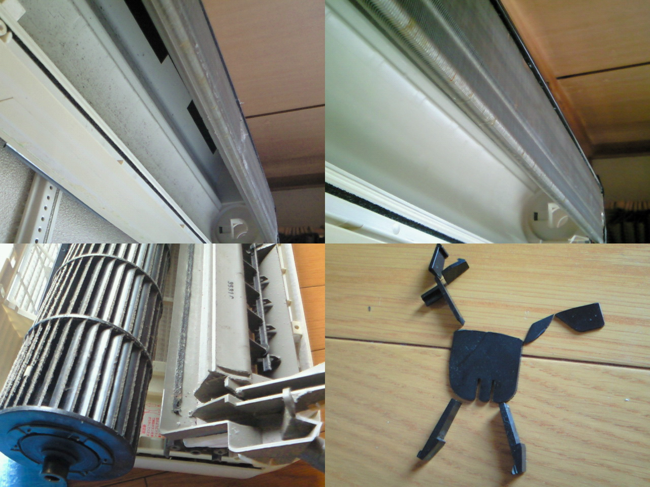 http://ajras.net/images/110614-aircon3.jpg