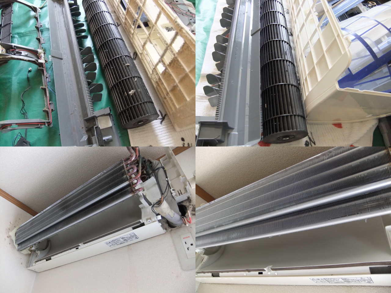 http://ajras.net/images/110621-aircon1.jpg