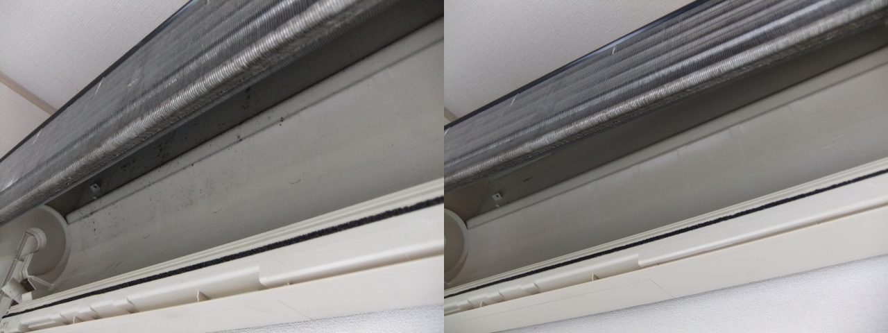 http://ajras.net/images/110704-aircon1.jpg