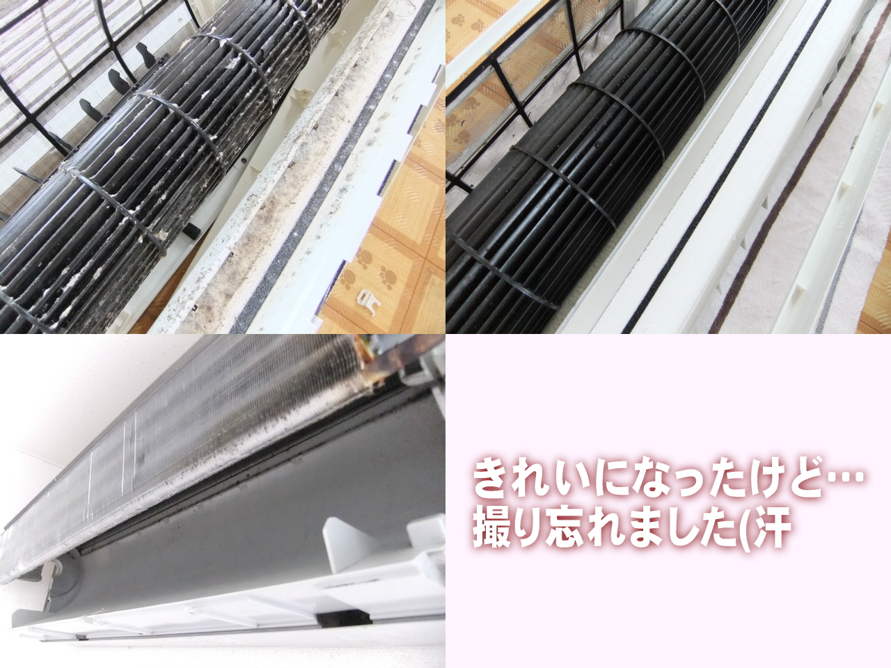 http://ajras.net/images/110804-aircon2.jpg
