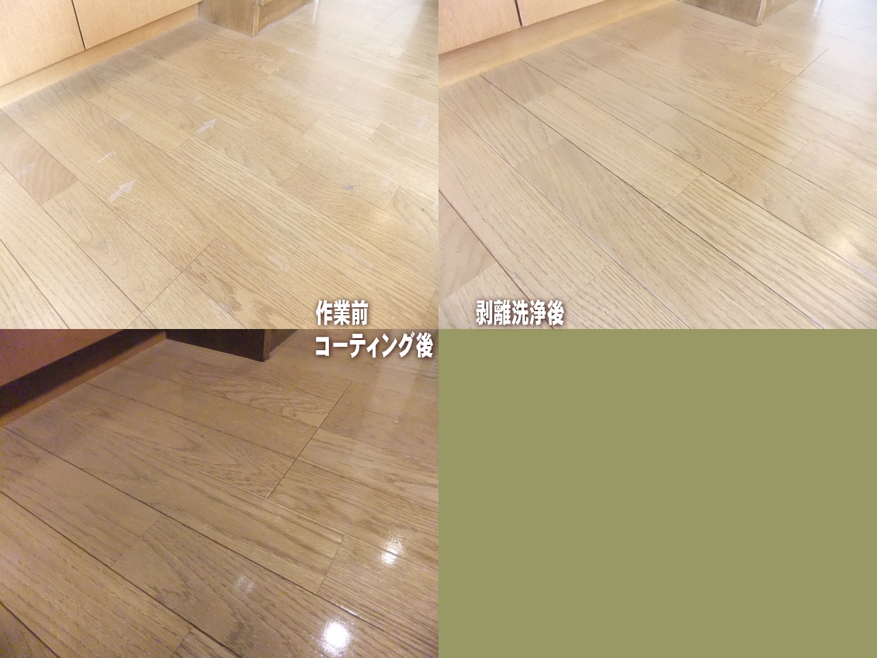 http://ajras.net/images/110831-coating2.jpg