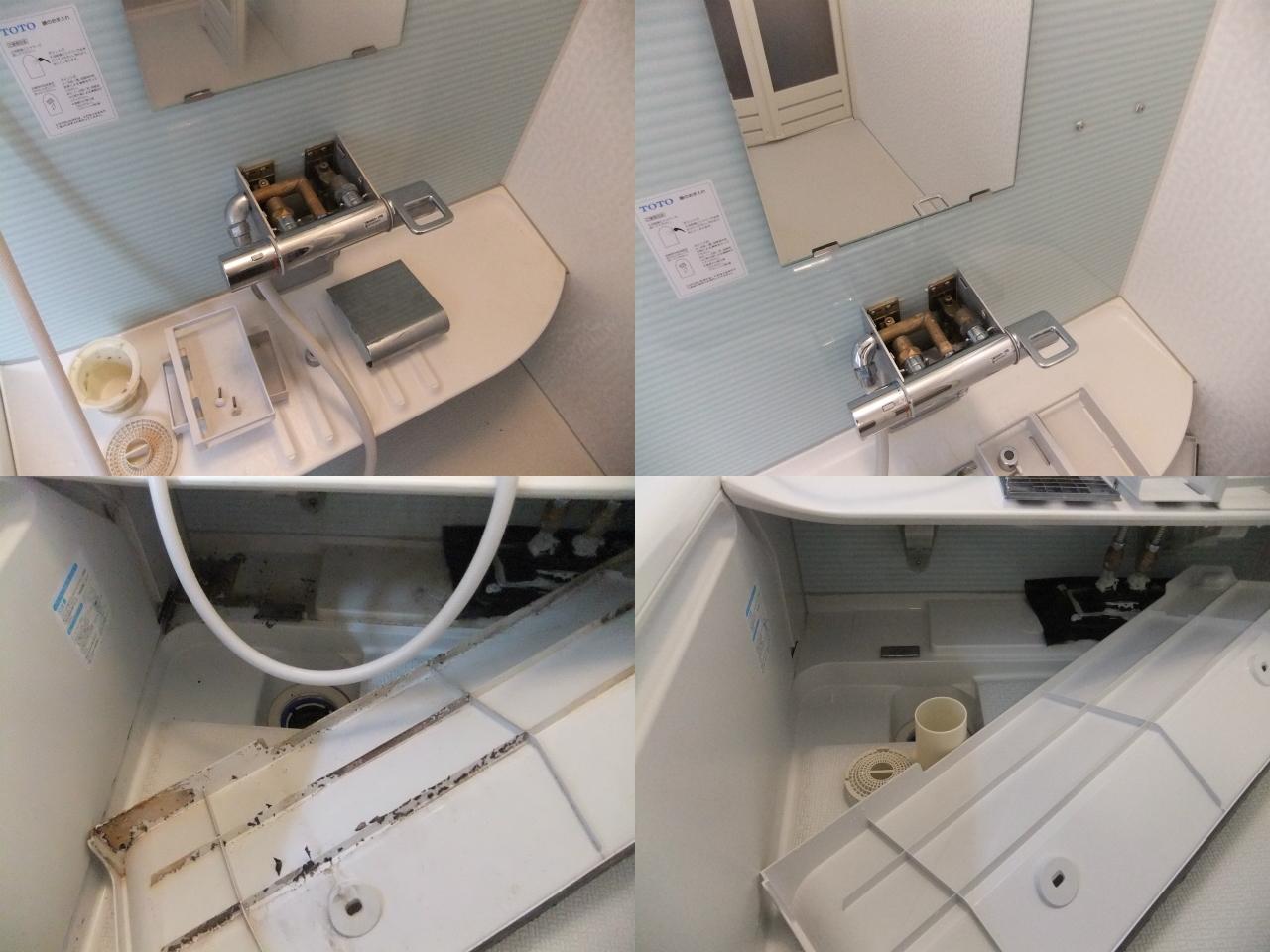 http://ajras.net/images/110915-bathroom1.jpg