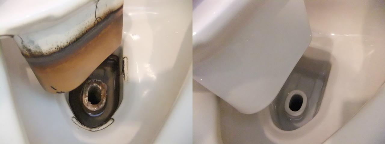 http://ajras.net/images/110926-toilet.jpg