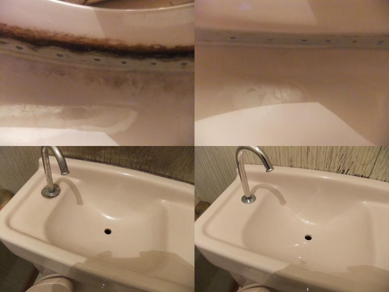 http://ajras.net/images/111114-toilet1.jpg