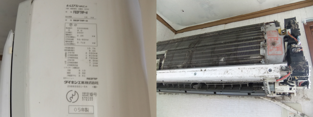 http://ajras.net/images/111115-aircon1.jpg