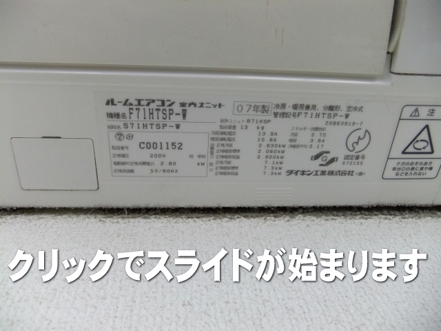http://ajras.net/images/120111-aircon.jpg