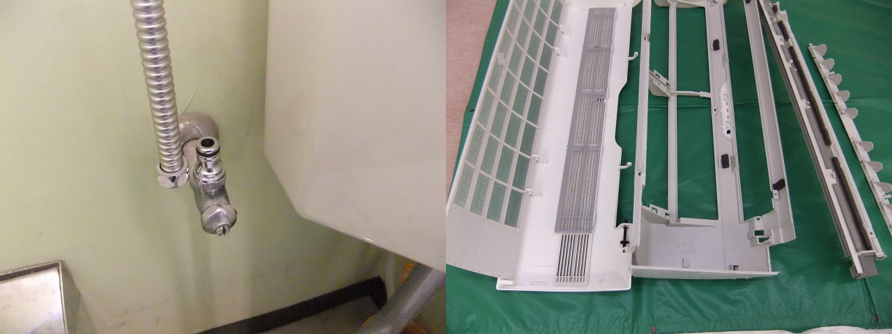 http://ajras.net/images/120120-aircon1.jpg