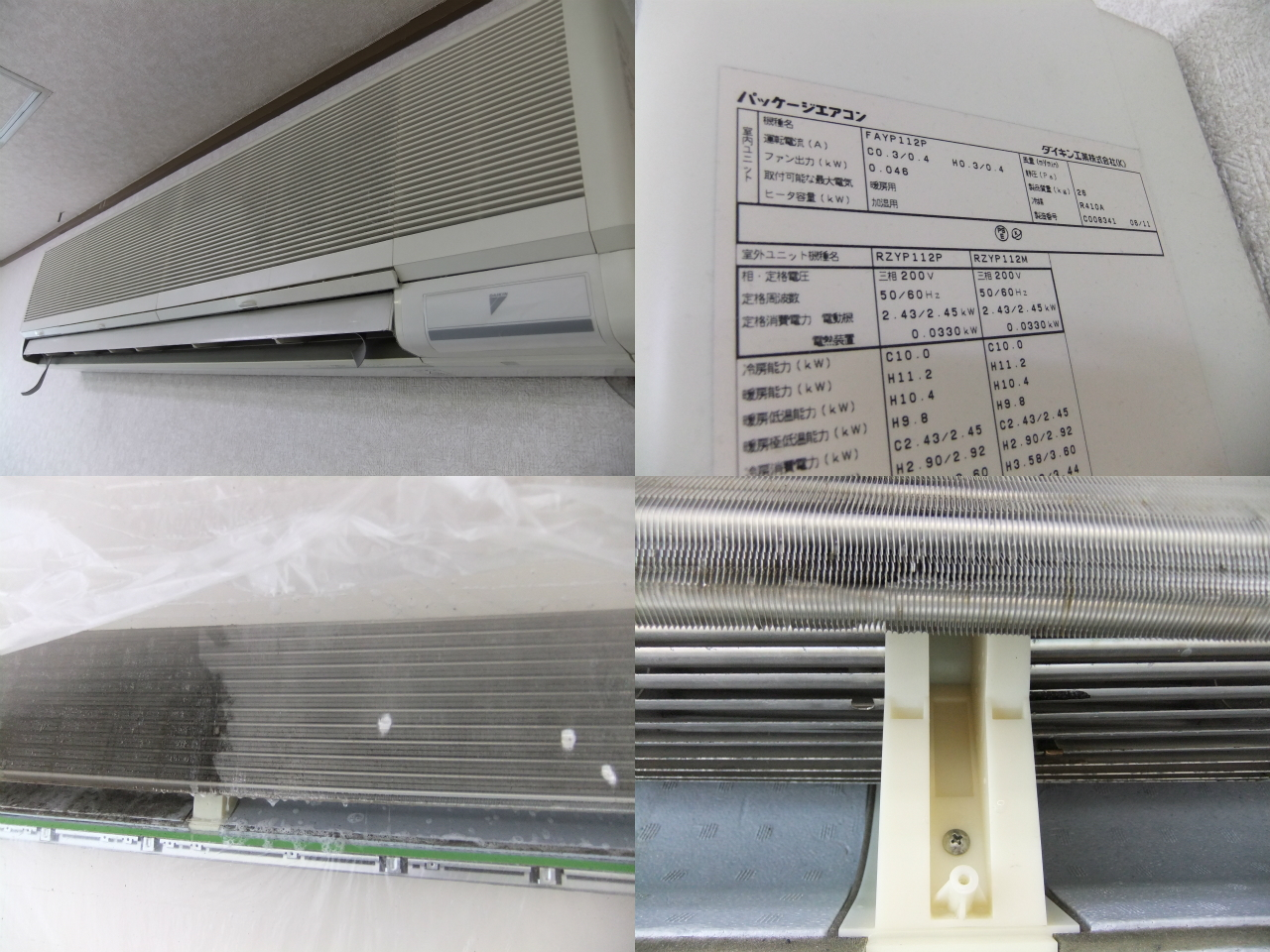 http://ajras.net/images/120123-aircon1.jpg